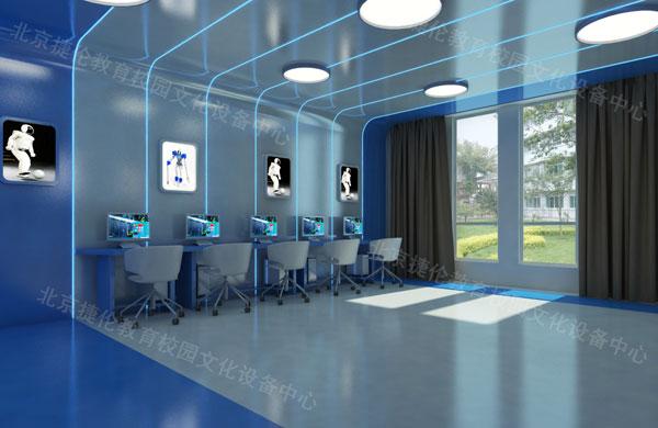 机器人专业教室