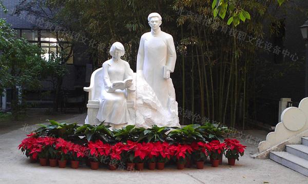 校园浮雕 雕塑